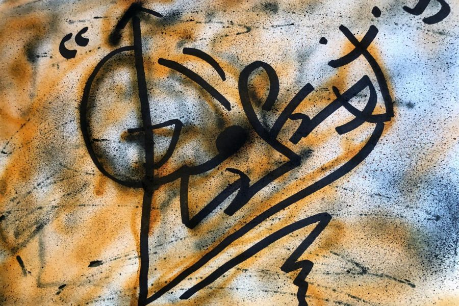 One+of+Emmett+Kraft%27s+works+in+the+form+of+graffiti.+%22I+researched+graffiti+and+started+to+teach+myself+how+to+do+it.%22+